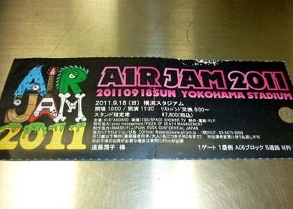 20111003chu05.jpg