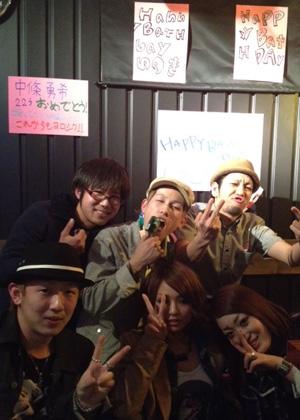 201209chu03.jpg