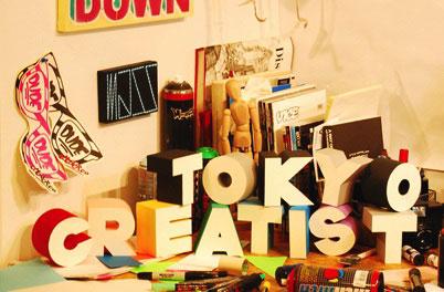 TOKYOcreatist110930.jpg