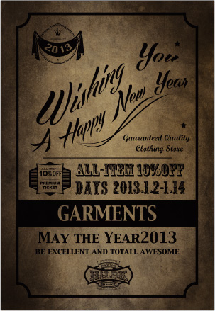 GARMENTS-NEWYEAR-DM121225ou.jpgのサムネイル画像