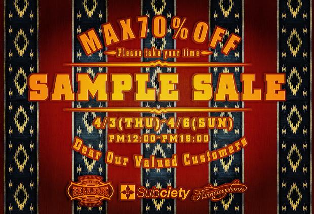 SAMPLE SALE DM-2014 4月.jpgのサムネイル画像