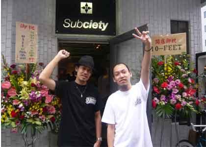 20101014adachino2.jpg
