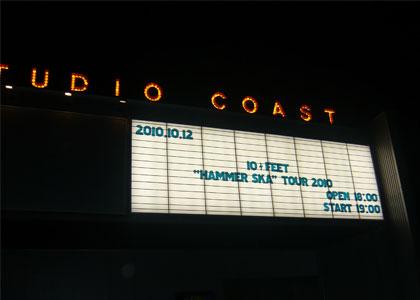 20101015adachino2.jpg