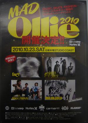 20101023adachino1.jpg