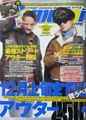 20101113adachino6.jpg