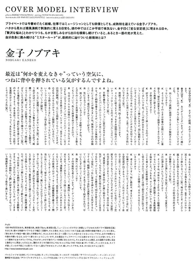 RUDO20140524 (15).jpg