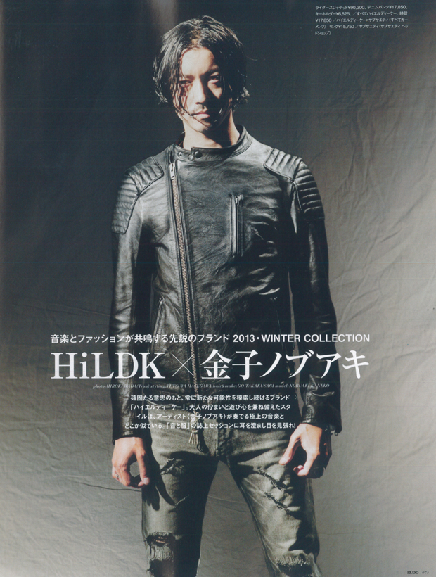 HILDK에 대한 이미지 검색결과