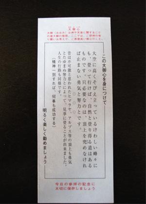 gen09014a.JPG